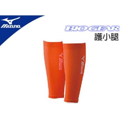 MIZUNO 日本製BIO-GEAR小腿套-慢跑 路跑 馬拉松 護腿套 橘