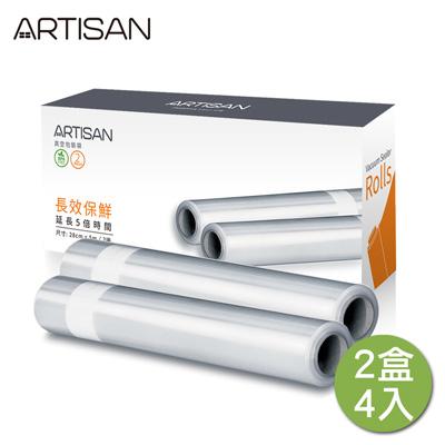 ARTISAN條紋真空包裝袋VBR2805(2盒/4卷)(1卷500公分)