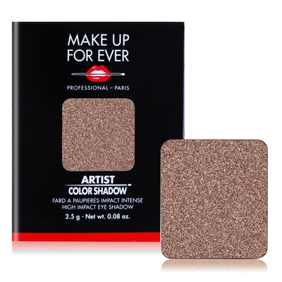 (即期品)MAKE UP FOR EVER 藝術大師玩色眼影 晶鑽#D562 Taupe Platinum(2.5g)-期效202206