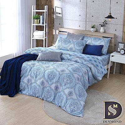 DESMOND 雙人100%天絲全鋪棉床包兩用被四件組/加高款冬包 禧安