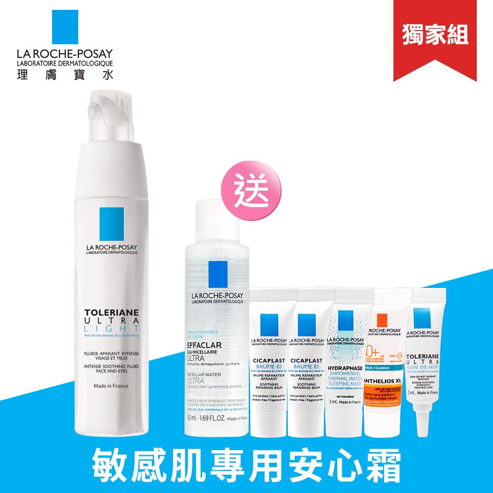 理膚寶水 多容安極效舒緩修護精華乳 清爽型40ml 買1送6獨家組(安心霜)