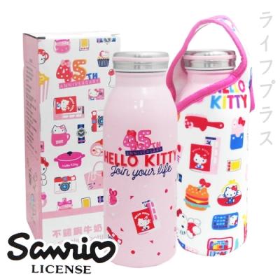 HELLO KITTY 保溫不鏽鋼牛奶瓶布套組-450ml