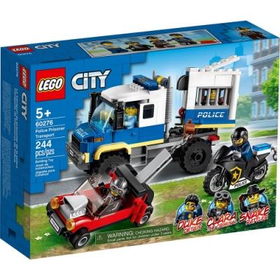 樂高LEGO 城市系列 - LT60276 警察囚犯運輸組