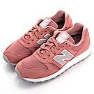 New Balance TIER 4 373 女復古休閒鞋 WL373MCC-B 粉
