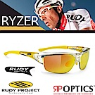 Rudy Project RYZER 專業抗紫外線鍍銀運動眼鏡_透明框+橘色鍍銀片