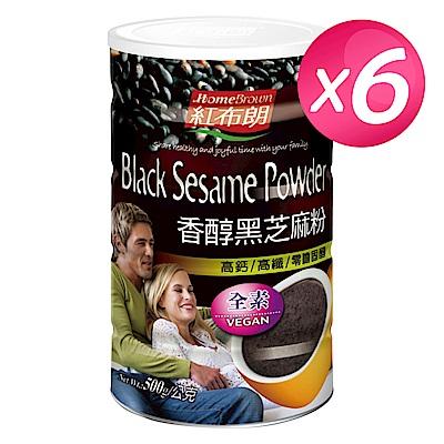 紅布朗 香醇黑芝麻粉x6罐(500g/罐)