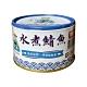 同榮 水煮鯖魚24入 (230g/易開罐) product thumbnail 1