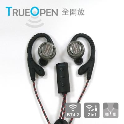 TOPLAY聽不累 TRUEOPEN系列 二合一藍牙耳機 螢光紅-頸掛式-[BT002]