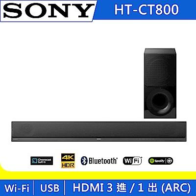 福利品-SONY 2.1聲道 單件式環繞音響SoundBar HT-CT800