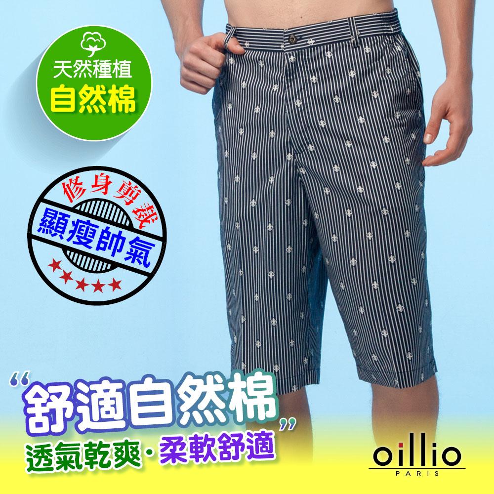 oillio歐洲貴族 男裝 百分百純棉透氣休閒短褲 滿版圖騰花樣 -男款 透氣