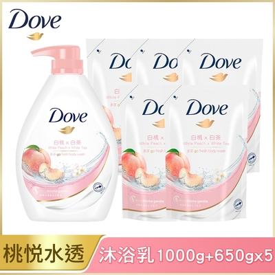 多芬 沐浴乳1000G/瓶+650g補包x5_多款可選