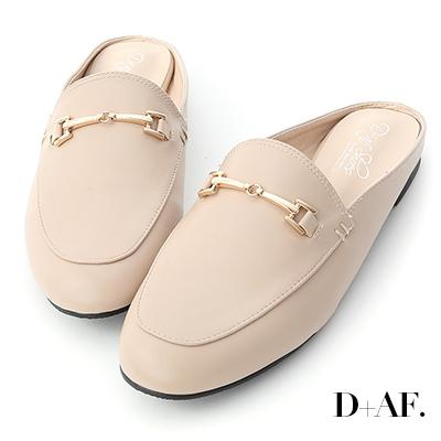 D+AF 時髦主義.馬銜釦設計平底穆勒鞋*杏