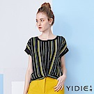 【YIDIE衣蝶】撞色直條紋扭轉造型上衣-黑