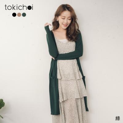 東京著衣 自然好感口袋設計多色長版罩衫外套(共三色)