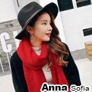 AnnaSofia 簡單素色 彈性毛線披肩長圍巾(櫻紅系)