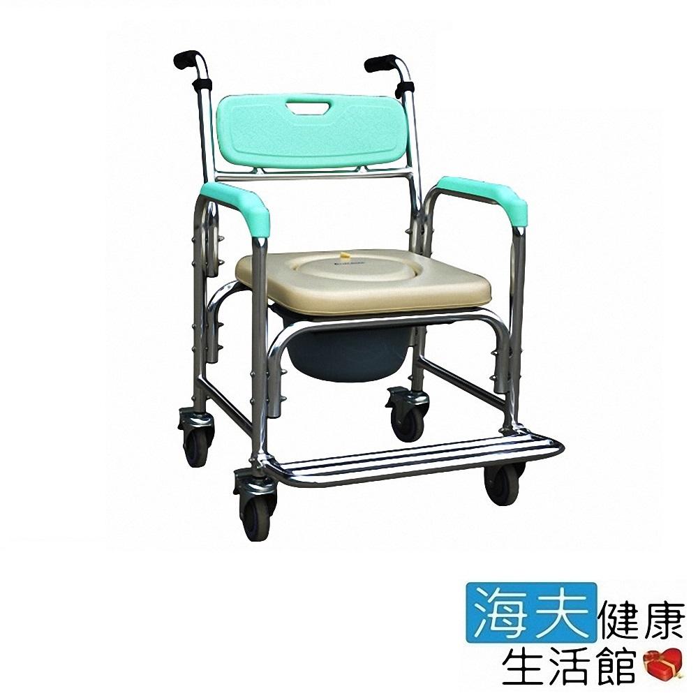 海夫健康生活館 富士康 鋁合金 帶輪 固定式 洗澡 便盆 兩用椅