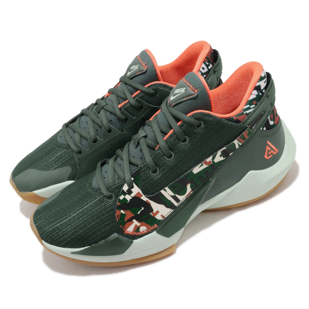 Nike 籃球鞋 Zoom Freak 2 運動 男鞋 氣墊 避震 包覆 XDR外底 字母哥 綠 橘 DC9854300
