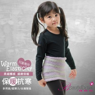 BeautyFocus 兒童款萊卡超細柔保暖腹圍(灰紫條紋)