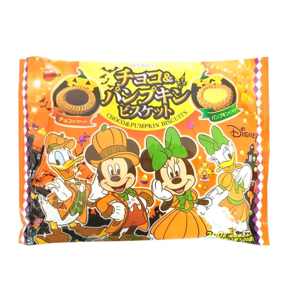 Bourbon北日本 米奇家族北日本萬聖節綜合餡餅-巧克力&南瓜口味(200g)