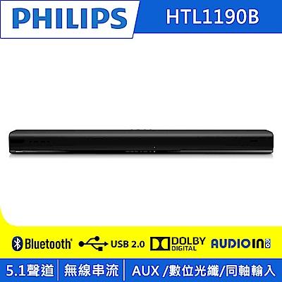 Philips飛利浦  聲霸 Soundbar 藍牙無線 環繞音響喇叭  HTL1190B