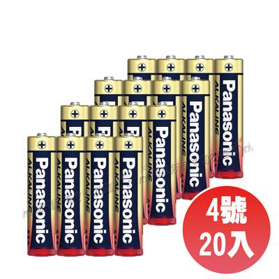 國際牌 Panasonic 新一代大電流鹼性電池 (四號20顆)