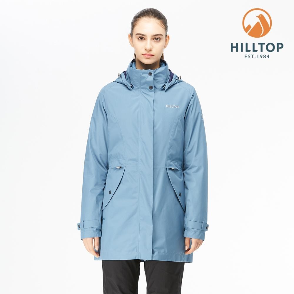 【hilltop山頂鳥】女款GORE-TEX防水透氣2合1羽絨短大衣F22F05賓藍
