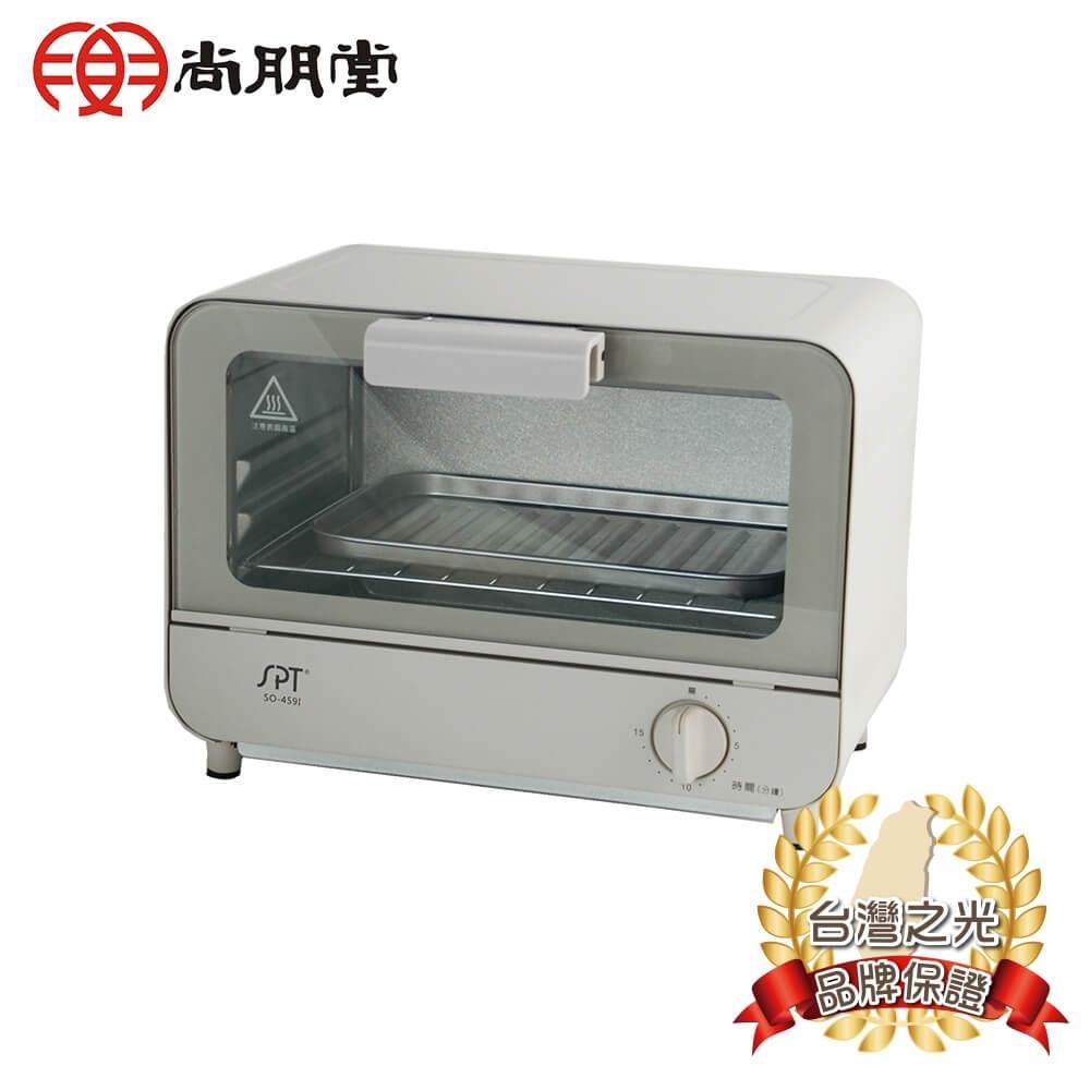 尚朋堂9公升專業型電烤箱SO-459I