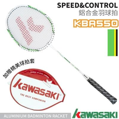 日本 KAWASAK 高級 Speed & Control KBA550 穿線鋁合金羽球拍/羽毛球拍_綠