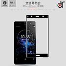MOCOLO SONY XZ2 Premium 3D曲面滿版9H防爆玻璃螢幕保護貼