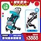 YoDa 超輕量手提登機嬰兒推車-優雅綠 product thumbnail 2