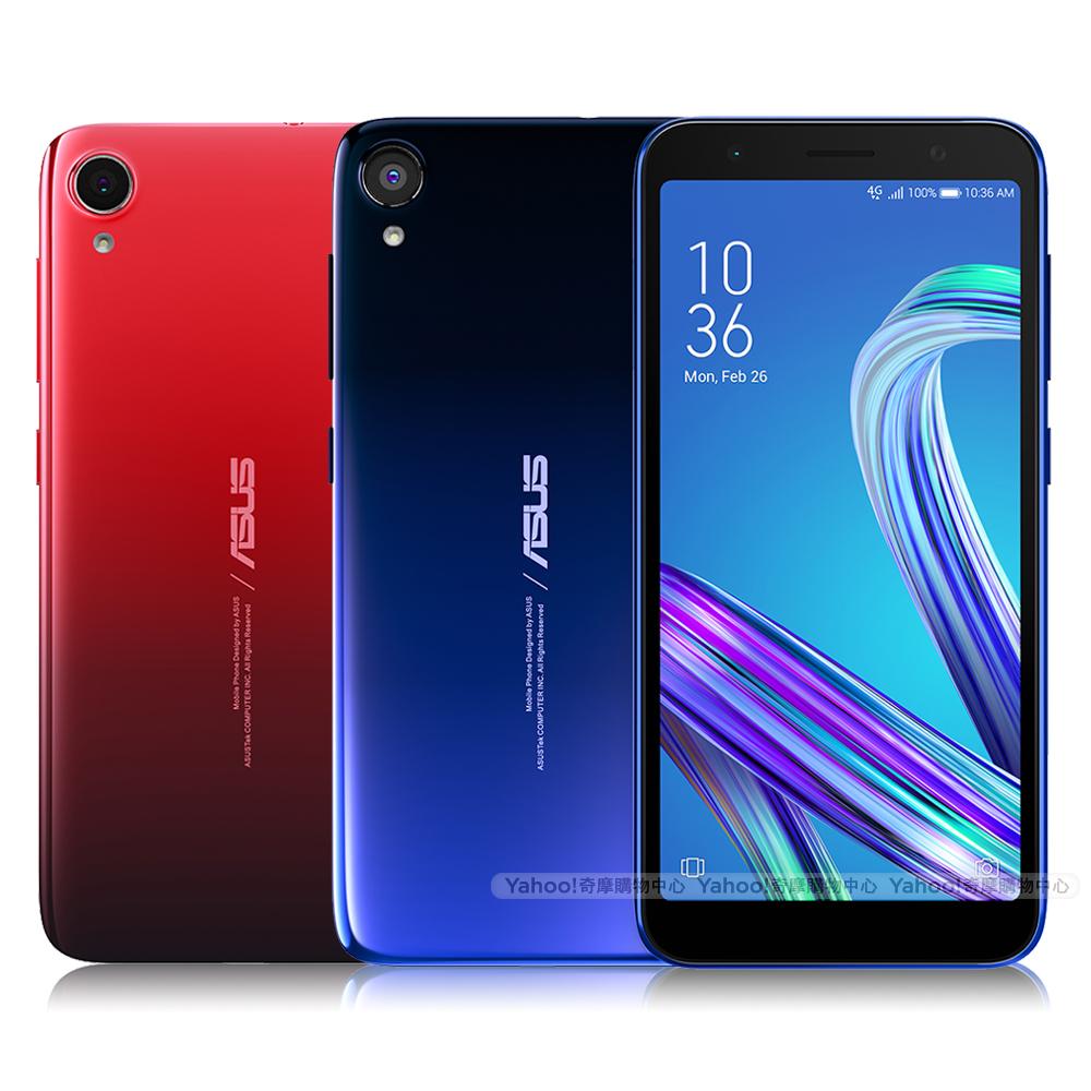 ASUS ZenFone Live L2 ZA550KL(2G/16G) 手機