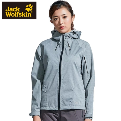 【Jack Wolfskin 飛狼】女 輕量 連帽防水透氣外套『灰色』