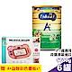 美強生 優童A+ 兒童營養奶粉 4號(3-7歲) (新升級配方 DHA學立方360°) 1700gX6罐 product thumbnail 1