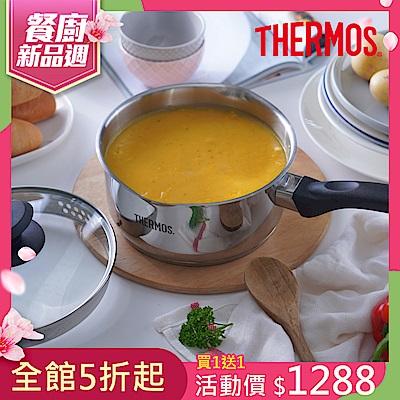 [買一送一] THERMOS膳魔師不鏽鋼附瀝水蓋雪平鍋18cm(SPC-S18)