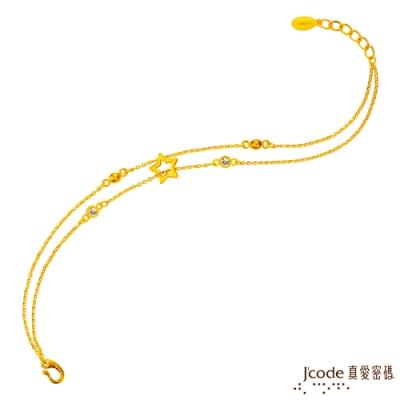 (無卡分期6期)J code真愛密碼 星願夢想黃金/水晶手鍊