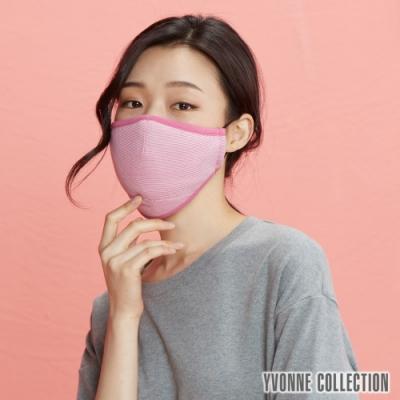 YVONNE COLLECTION 竹纖維抗菌除臭立體棉布口罩(附束口收納袋)-醋栗粉