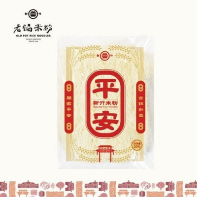 老鍋米粉‧平安炊粉_20%炊粉(200g/包,共6包)
