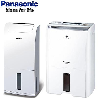 Panasonic國際牌 6L除濕機F-Y12EB + 10L除濕機F-Y20FH