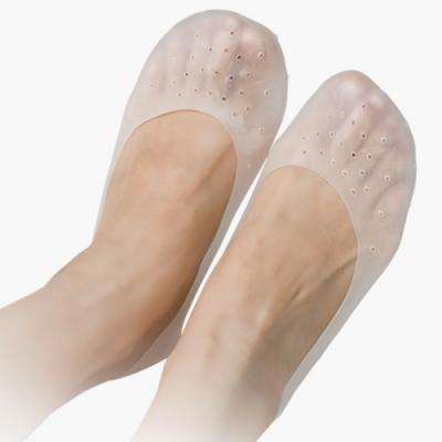 JHS杰恆社abe042全腳套矽膠腳後跟保護套防裂套男女護足跟乾裂開裂套滋潤保濕襪子