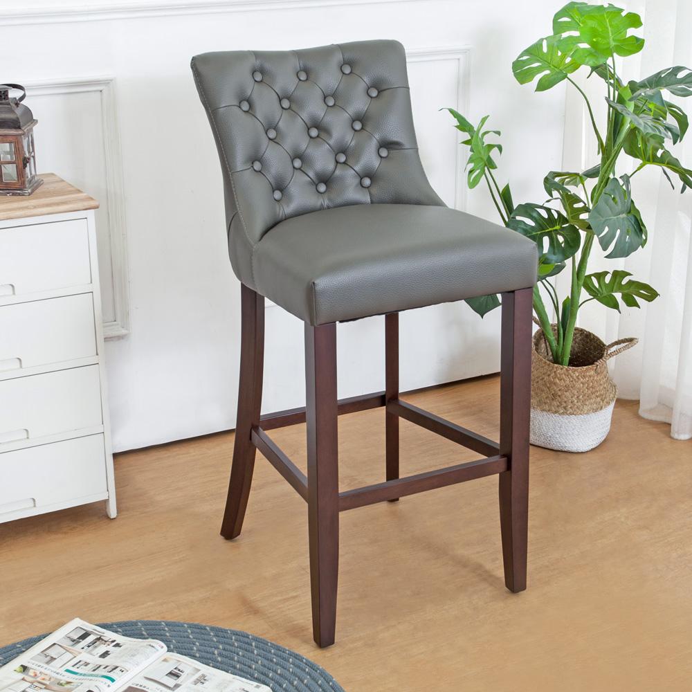 Bernice-藍恩實木吧台椅/吧檯椅/高腳椅(高)-48x57x102cm