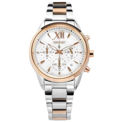 SEIKO 精工 LUKIA 太陽能 藍寶石水晶玻璃 不鏽鋼手錶-銀白x鍍玫瑰金/36mm