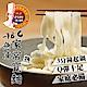 任選 名廚美饌 急凍家常熟寬麵(200gx4入) product thumbnail 1