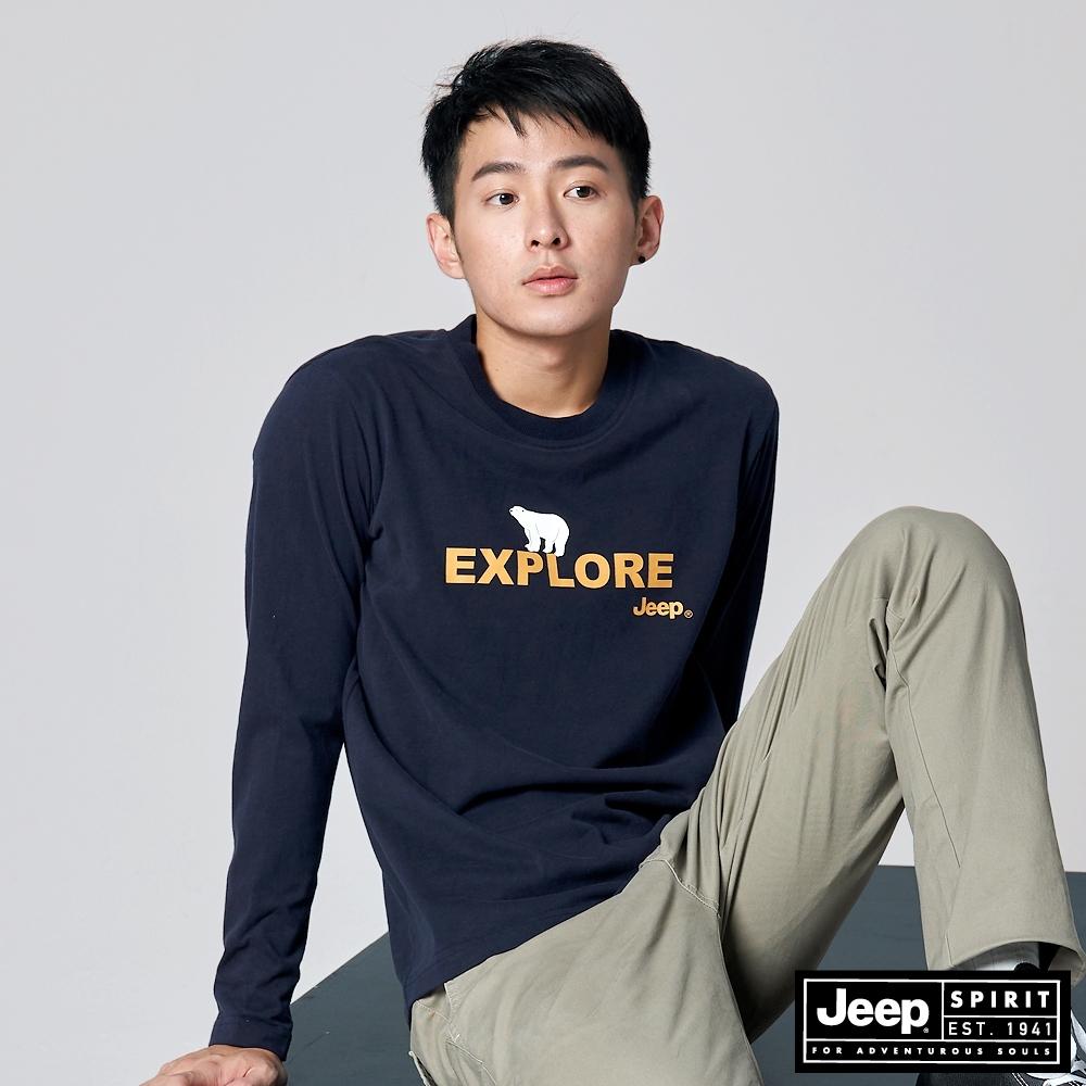 Jeep 男裝 素面休閒長袖T恤-深藍色