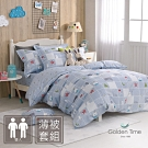 GOLDEN-TIME-晚安熊熊-200織紗精梳棉薄被套床包組(藍-雙人)