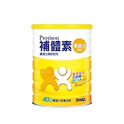 補體素 優蛋白原味 750公克(乳清蛋白+白胺酸)