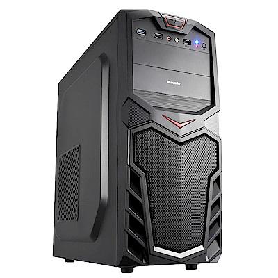 技嘉B360平台[音速暴風III]i5六核效能燒錄電腦