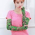Decoy 中性迷彩 加長防曬透氣涼感袖套 綠