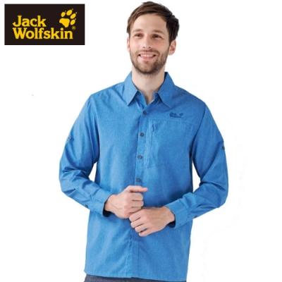 【Jack Wolfskin 飛狼】男 長袖排汗襯衫『藍色』