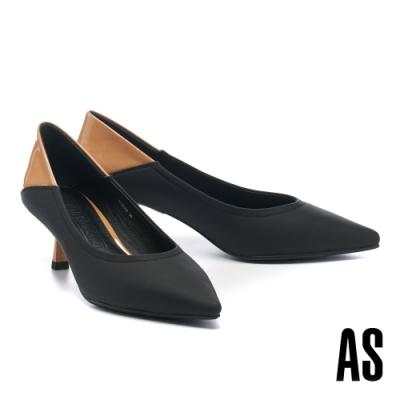 高跟鞋 AS 異材質拼接時髦撞色羊皮尖頭高跟鞋-黑