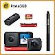 Insta360 ONE R 雙鏡頭套組 (公司貨) 贈128G卡+隱形自拍棒+原廠電池+原廠充電器 product thumbnail 1